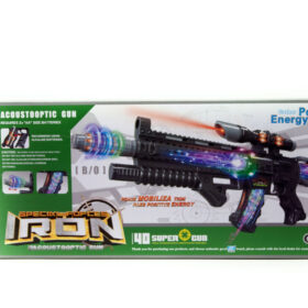 Igračka puška 2