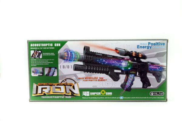 igračka puška