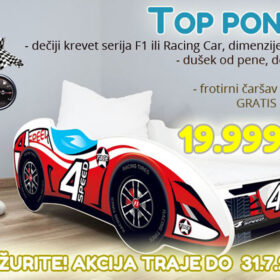 AKCIJA Dečiji krevet Racing Car 160x80cm