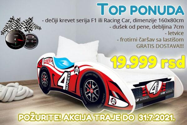 racing Car krevet akcija